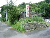2019-06-29重箱石03