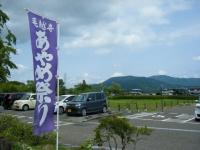 2019-07-01毛越寺あやめ祭り001