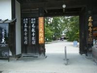2019-07-01毛越寺あやめ祭り004