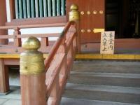 2019-07-01毛越寺あやめ祭り027