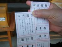 2019-07-01毛越寺あやめ祭り030