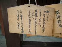 2019-07-01毛越寺あやめ祭り034