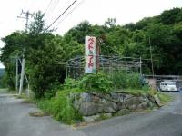 2019-07-05重箱石03