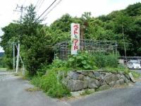2019-07-06重箱石03