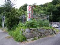 2019-07-07重箱石03
