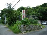 2019-07-09重箱石03
