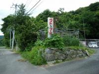 2019-07-10重箱石03