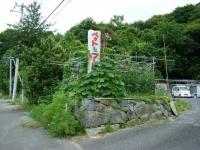2019-07-16重箱石03