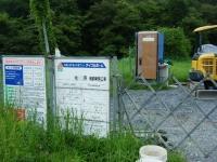 2019-07-16重箱石07