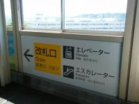 2019-07-20東京の旅003