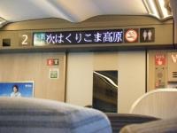 2019-07-20東京の旅009