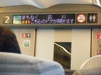 2019-07-20東京の旅010