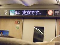2019-07-20東京の旅018