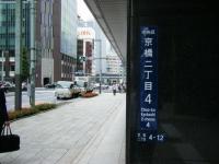 2019-07-20東京の旅033