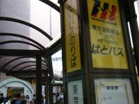 2019-07-20東京の旅073