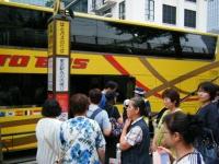 2019-07-20東京の旅078