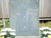 2019-07-06中尊寺ハス祭り099