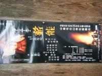 2019-07-06中尊寺ハス祭り116