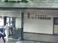 2019-07-20東京の旅110