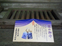 2019-07-06中尊寺ハス祭り131