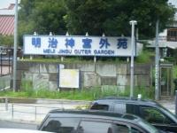 2019-07-20東京の旅121