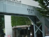 2019-07-20東京の旅123