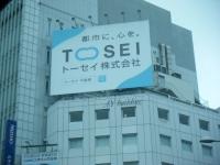 2019-07-20東京の旅130