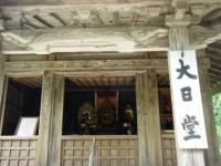 2019-07-06中尊寺ハス祭り140
