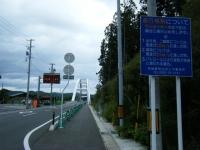 気仙沼大島大橋2019-09-14-24