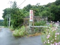 2019-09-23重箱石03