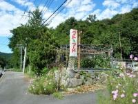 2019-09-24重箱石03