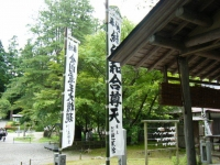 2019-07-06中尊寺ハス祭り147