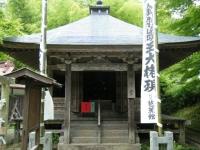 2019-07-06中尊寺ハス祭り149