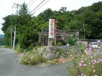 2019-09-28重箱石03
