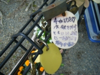 2019-06-23花巻温泉薔薇園174