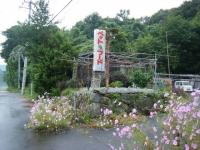 2019-10-04重箱石03