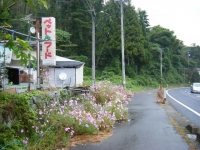 2019-10-04重箱石04