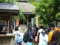 2019-07-06中尊寺ハス祭り159