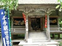 2019-07-06中尊寺ハス祭り161