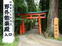 2019-07-06中尊寺ハス祭り177