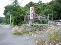 2019-10-07重箱石03