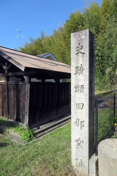 181118窯跡