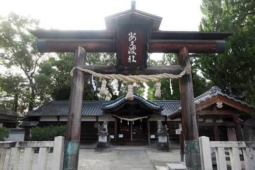 181118飽波神社