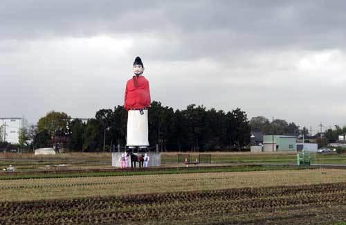 181122杵築神社