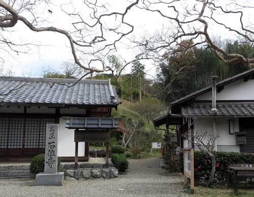 181210石位寺