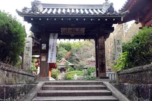 181210平等寺
