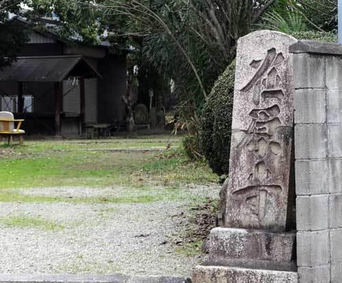 190128在原寺跡