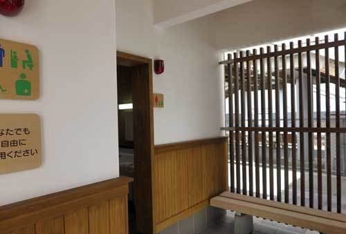190210三輪駅トイレ2