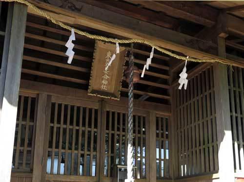 190305東大谷日女命神社