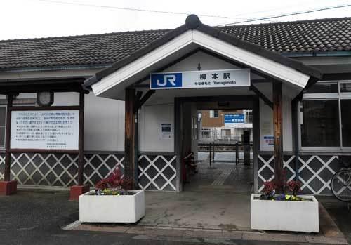 190312柳本駅